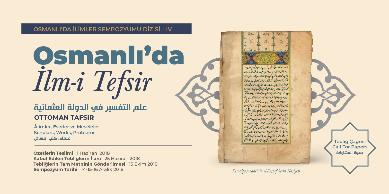 International Symposium: Ottoman Tafsīr